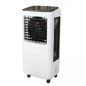 Winmore 250W Portable Air Cooler Axial Fan WM4.5